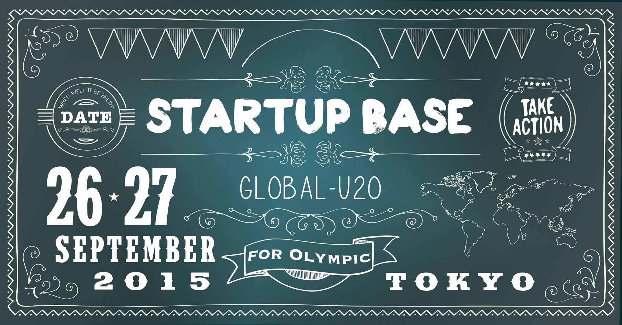 olympic-startupbase
