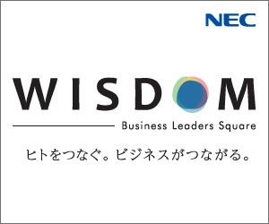wisdom_bnr_300x250b